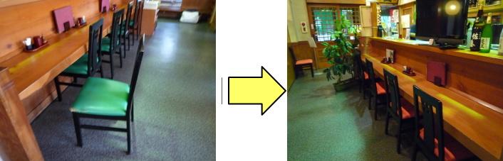 椅子のレザー張替え修理