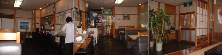 飲食店改装工事
