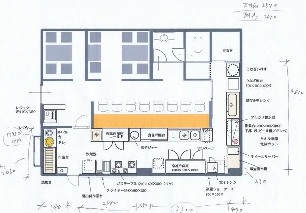 うなぎ厨房設計図面