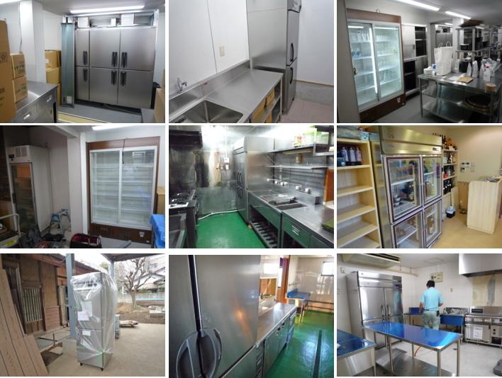 業務用厨房機器リース