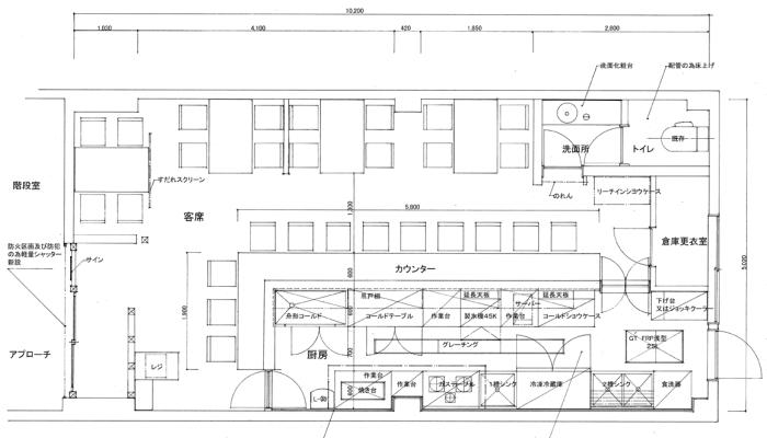居酒屋店舗設計図面