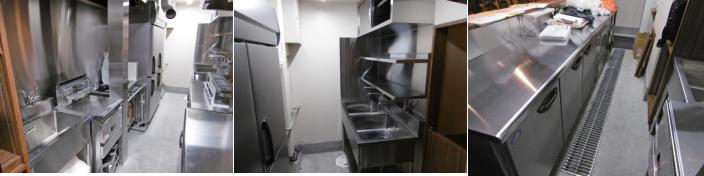 厨房機器搬入設置