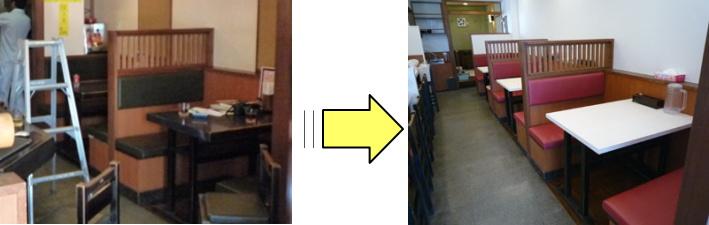 ベンチ椅子の張替え修理