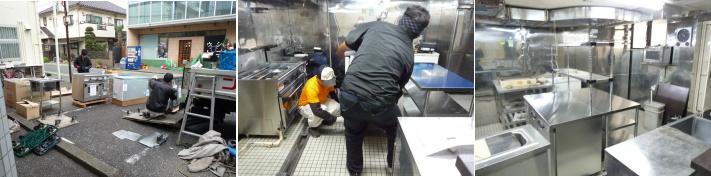 飲食店内装工事