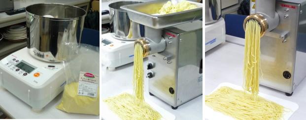 業務用パスタマシーン製麺機