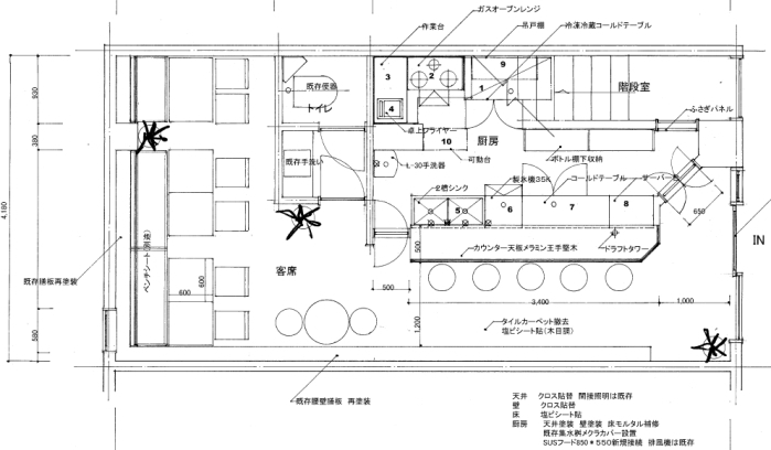 カフェ店舗設計図面