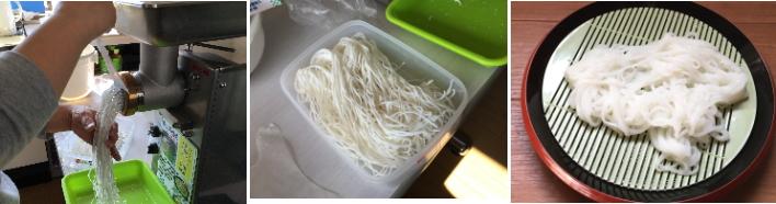 米粉麺製麺機