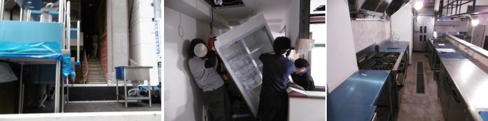 厨房機器搬入